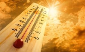 Перегрев на солнце у взрослого температура